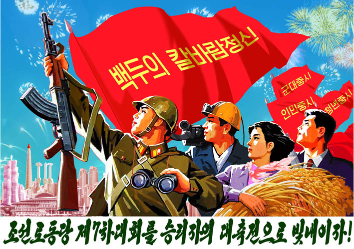 north korea thesis Korean war essay counting the years the thesis statement is the next: in a case of north korea, the korean war is one of the myths that hold the state itself.